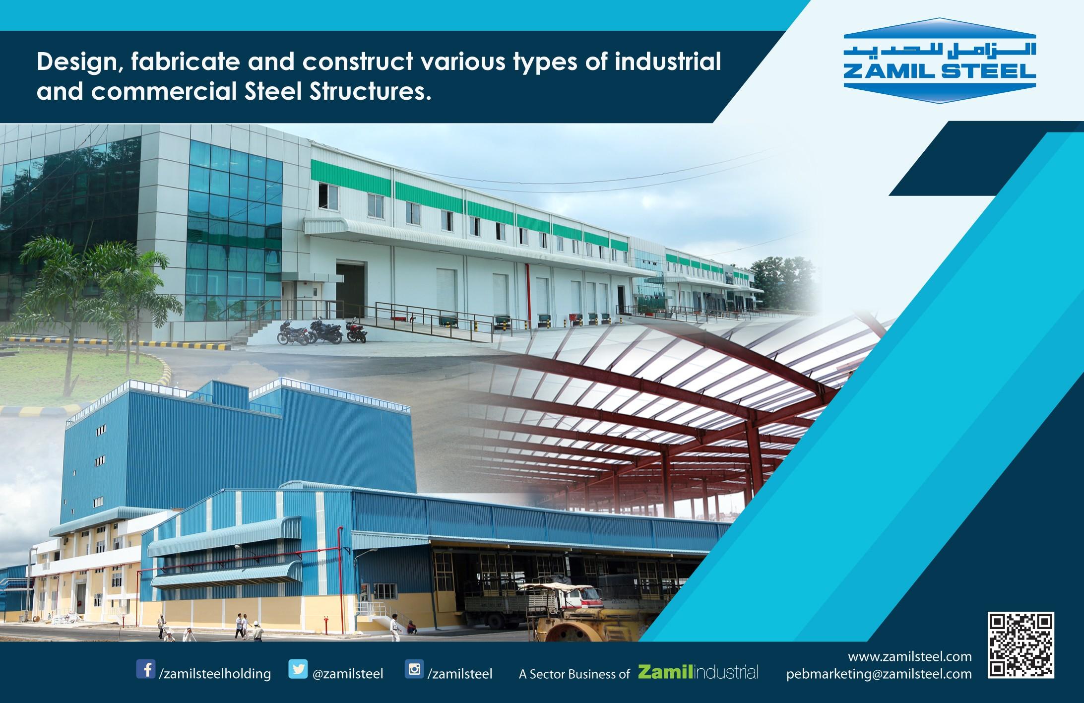 Zamil Steel Holding Company Limited | LinkedIn