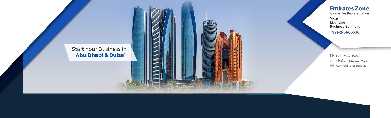 Emirates Zone Companies Representation | LinkedIn