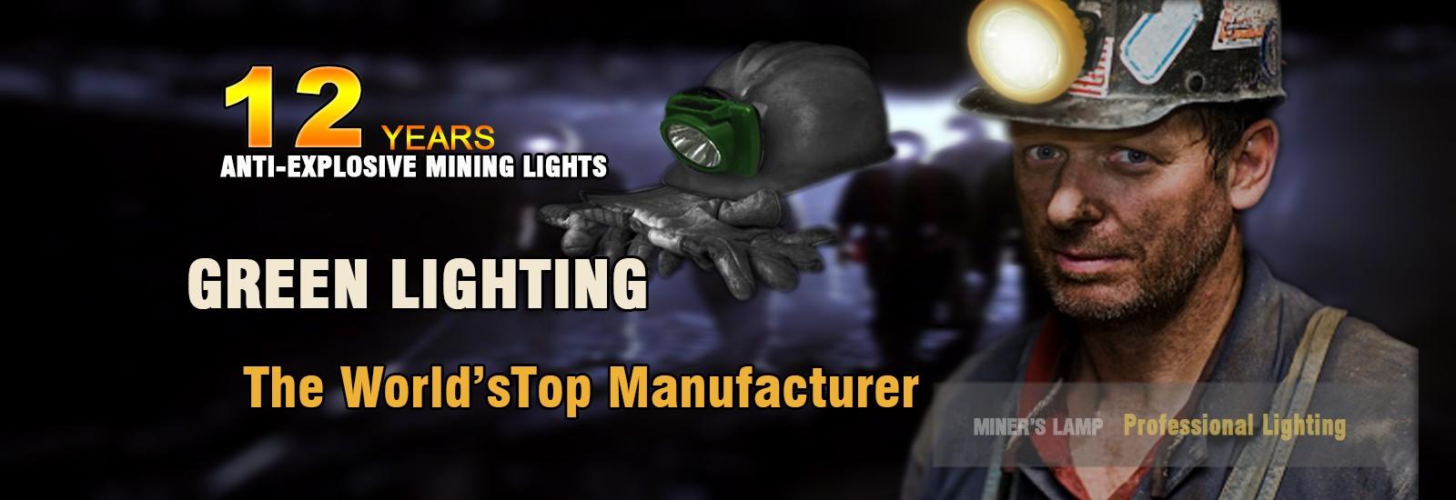 Green Lighting Technology Co Ltd
