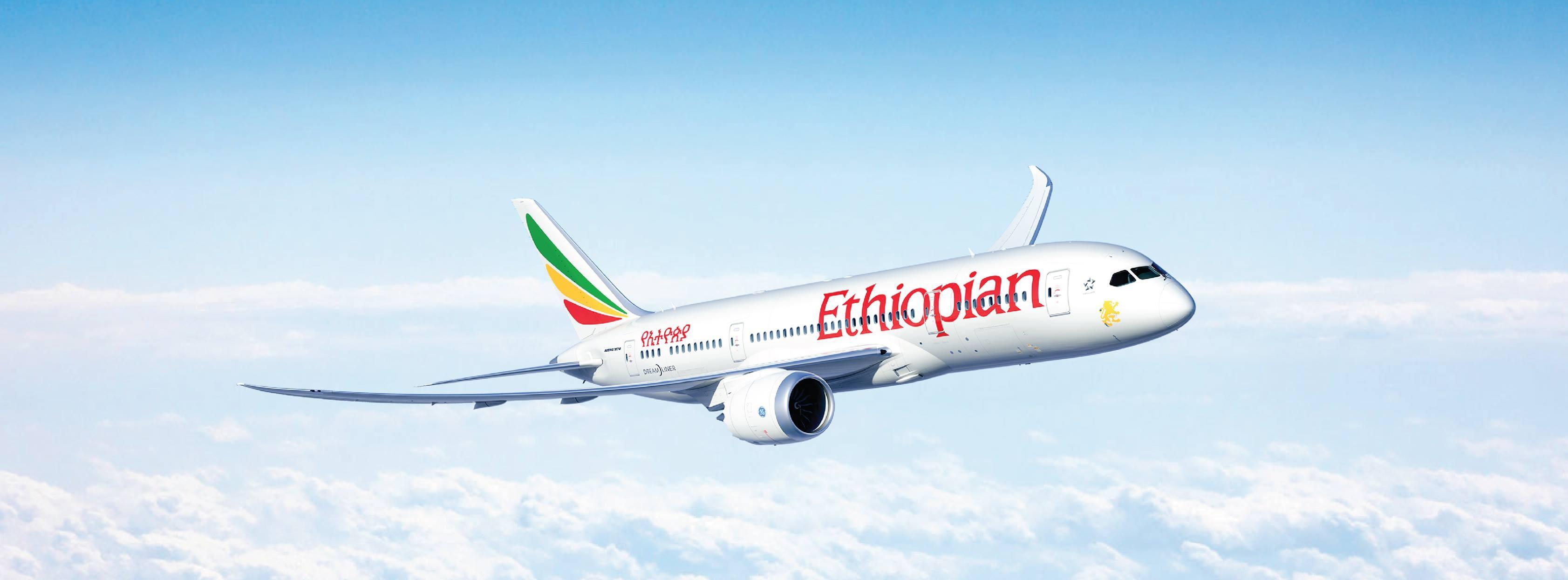 Ethiopian Airlines | LinkedIn