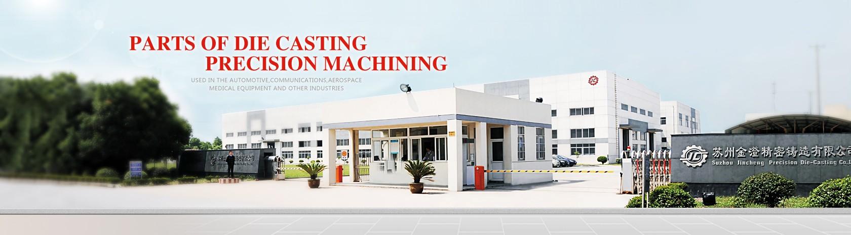 Suzhou JinCheng Precision Die Casting Co ,Ltd | LinkedIn