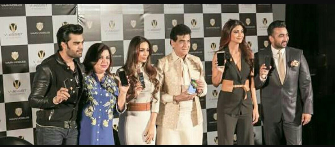Viaan Industries LimitedPROMOTED BY SHILPA SHETTY KUNDRA