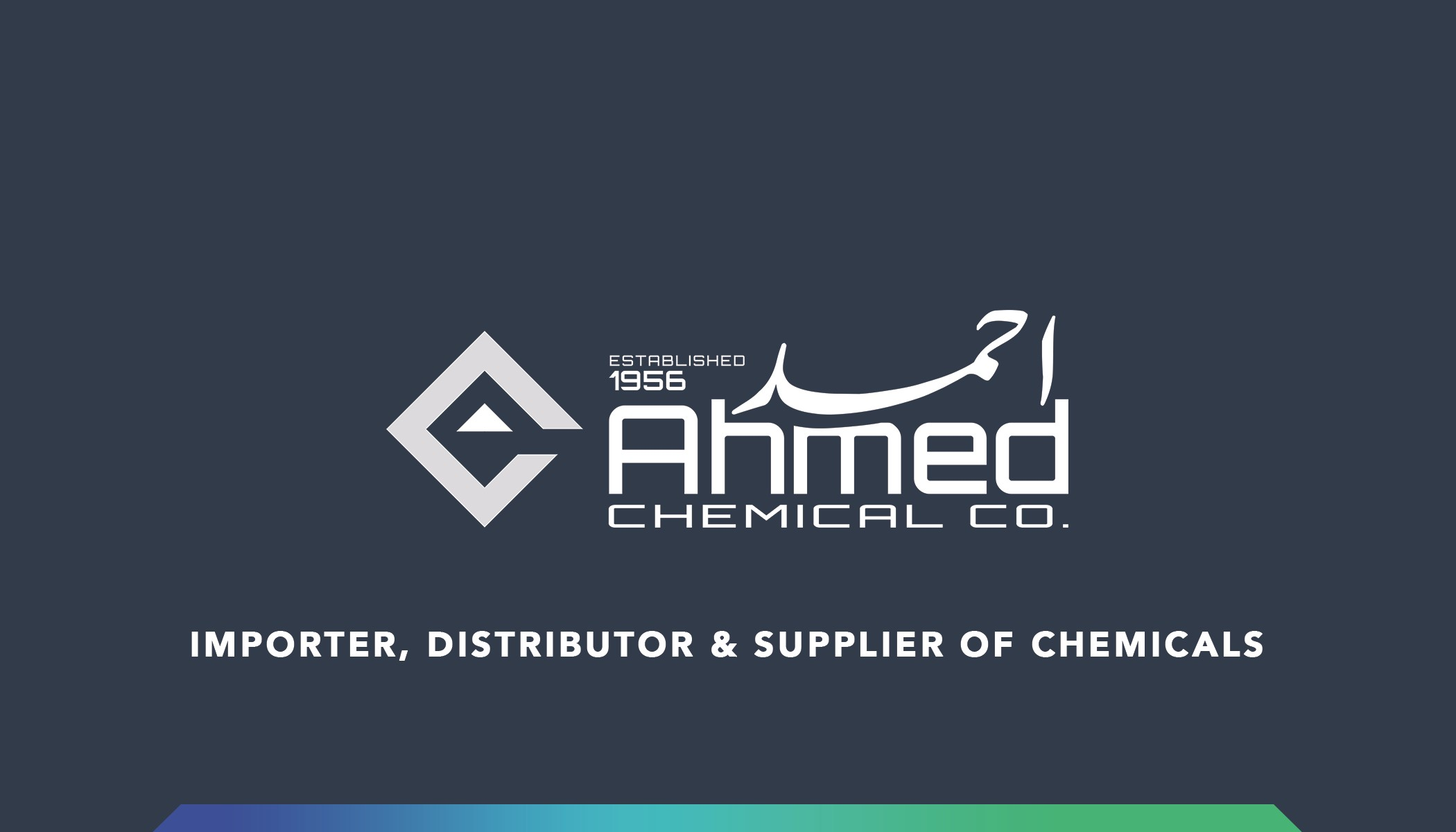 Ahmed Chemical Co  | LinkedIn