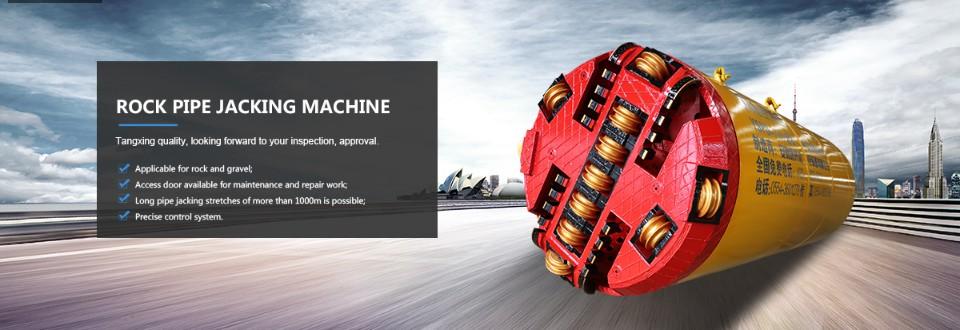 Rock pipe jacking machine series | LinkedIn