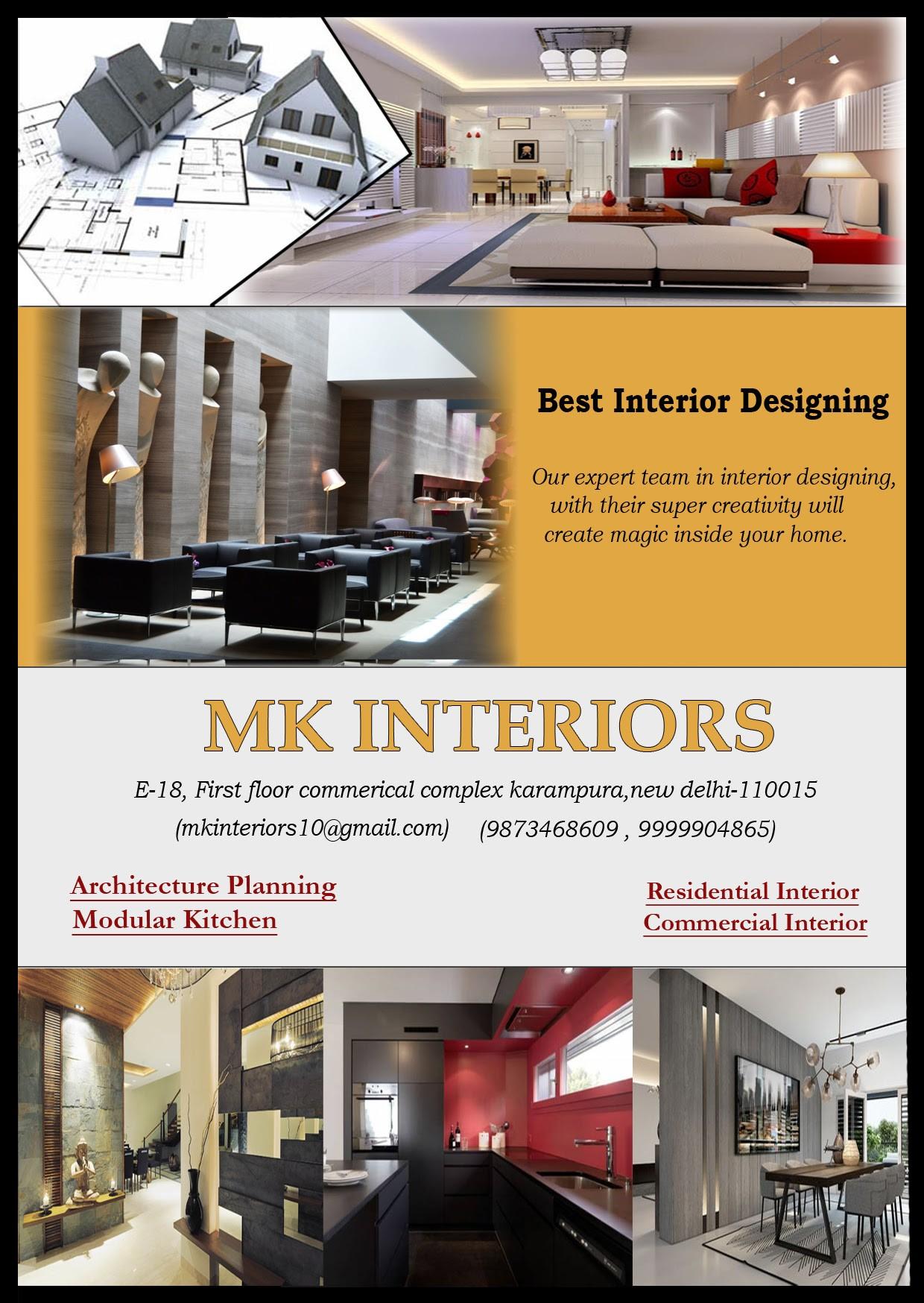 MK INTERIORS cover image