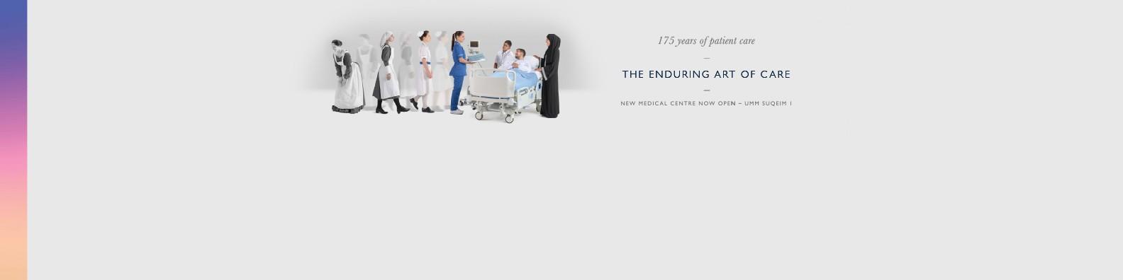 King's College Hospital London – UAE   LinkedIn