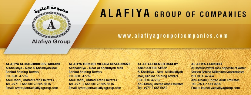 Al Afiya Group of Companies | LinkedIn