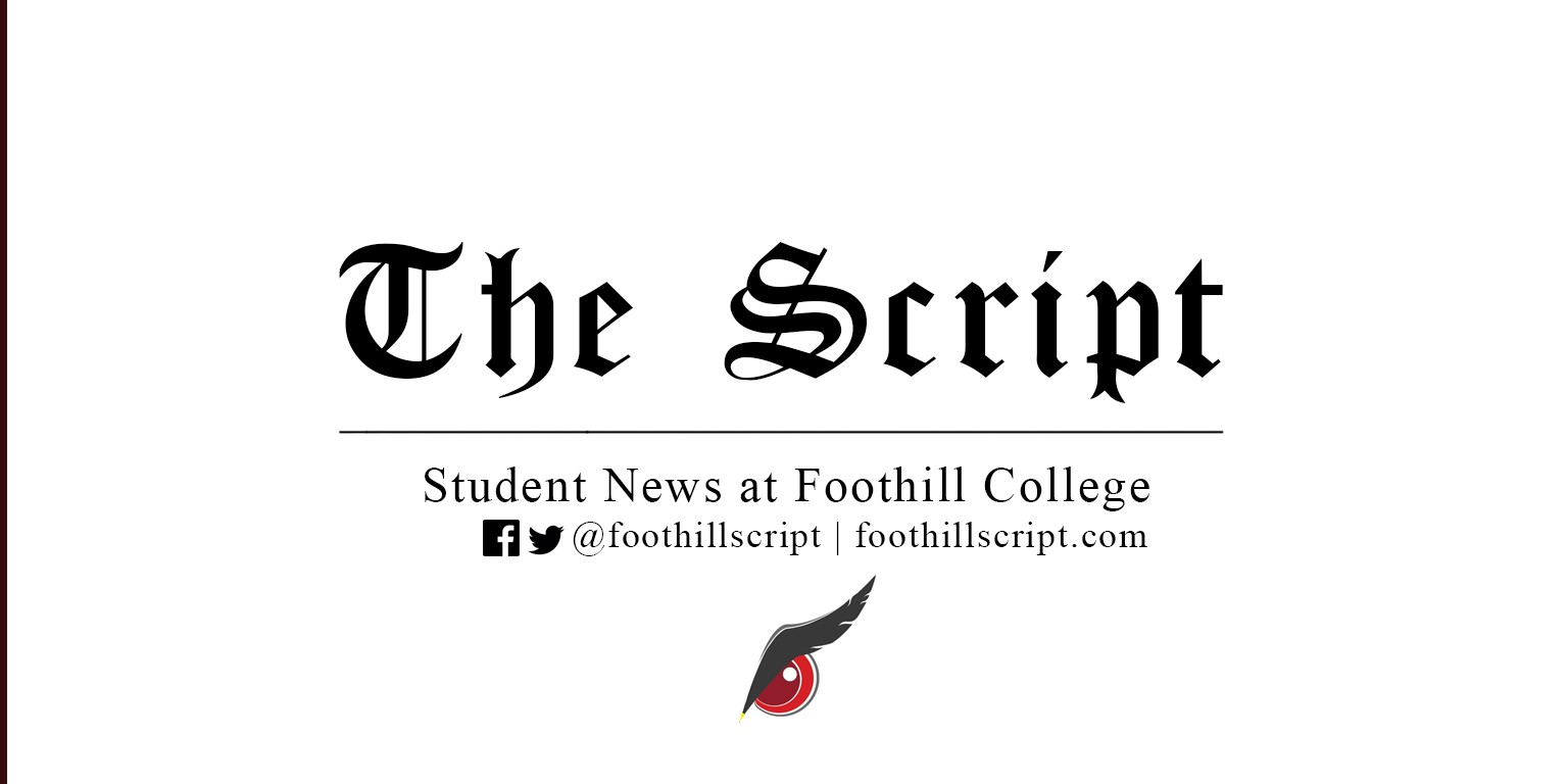 The Script at Foothill College   LinkedIn