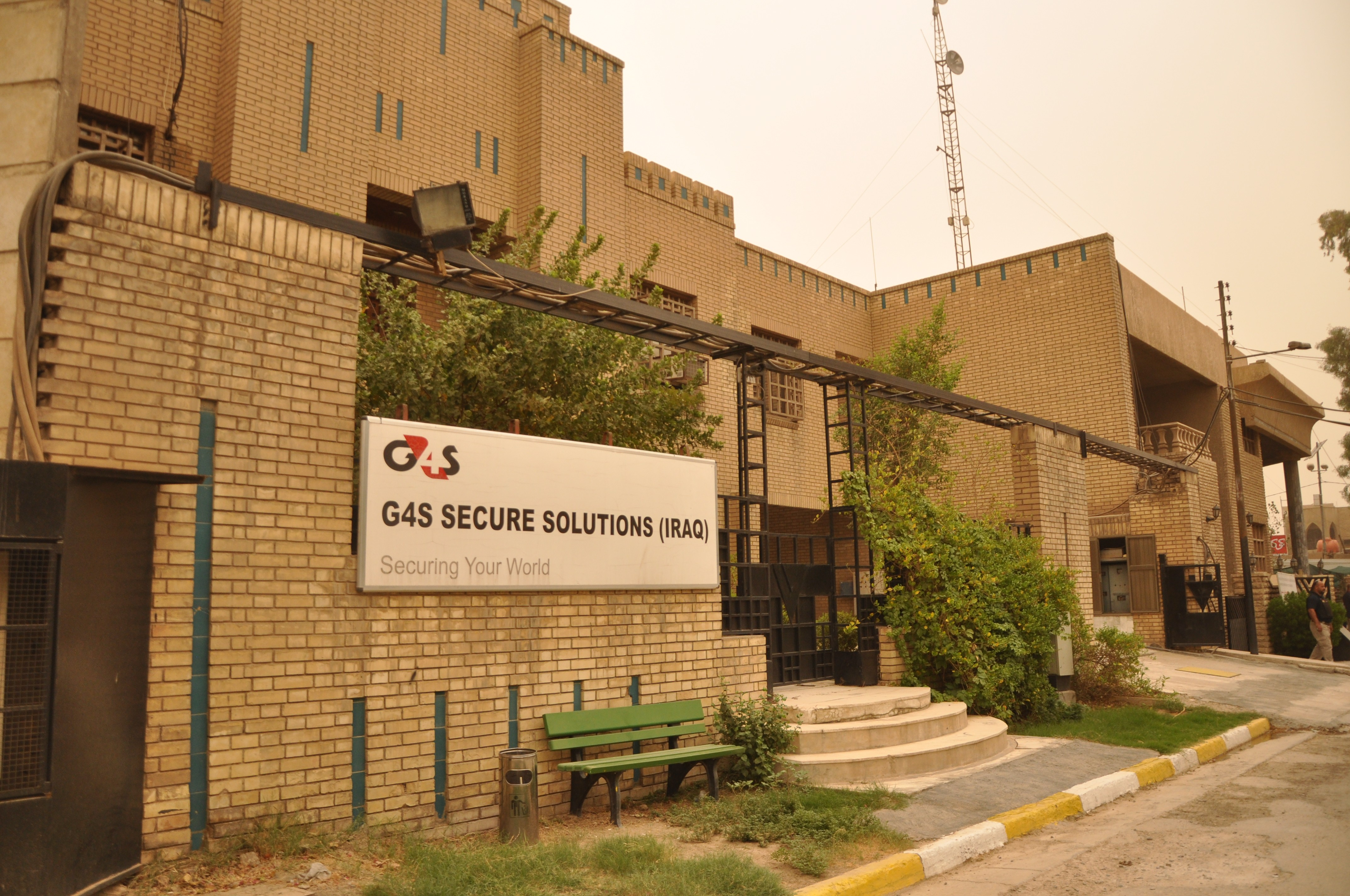 G4S SECURE SOLUTIONS (IRAQ) LIMITED   LinkedIn