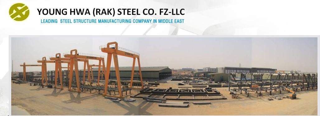 Young Hwa (RAK) Steel FZ-LLC | LinkedIn