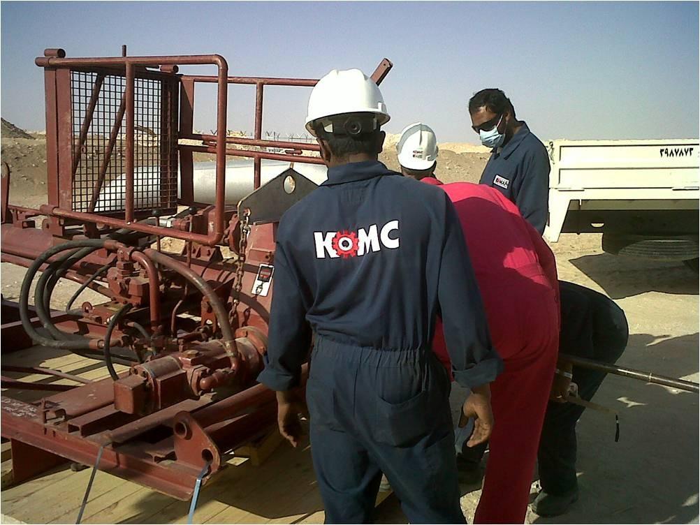 Kuwait Oilfield Maintenance Center Company | LinkedIn