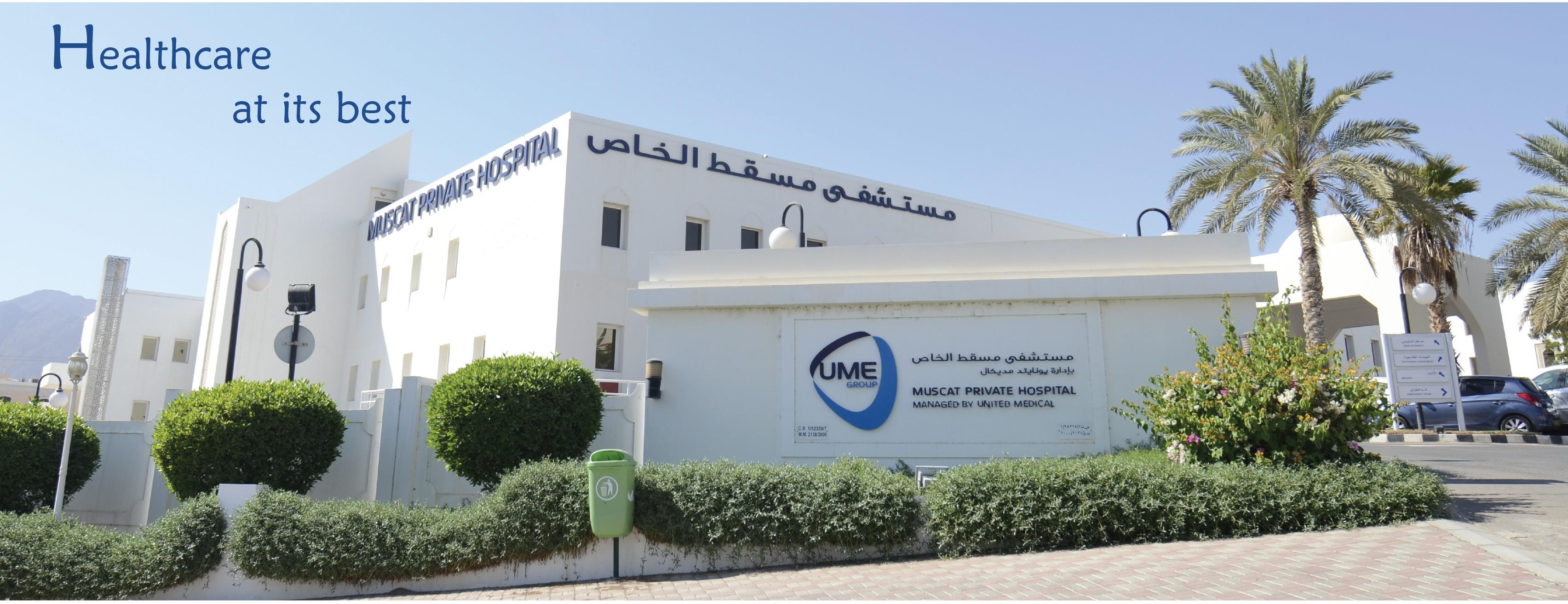 Muscat Private Hospital | LinkedIn