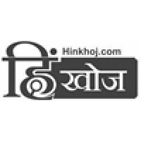 hinkhoj dictionary download for windows 7