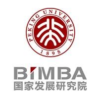 Beijing International MBA at Peking University | LinkedIn