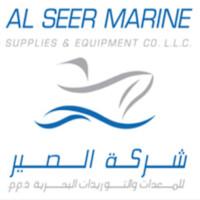 Al Seer Marine | LinkedIn