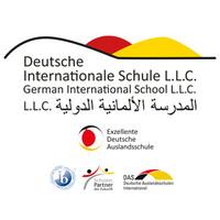 Jobs at the German International School Doha   LinkedIn