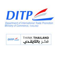 Thai Trade Centre - Middle East مركز التجارة التايلندي