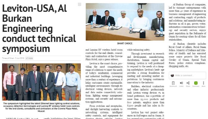 Naseer Hassan - Leitender Vertriebsingenieur - Al Burkan Engineering ...