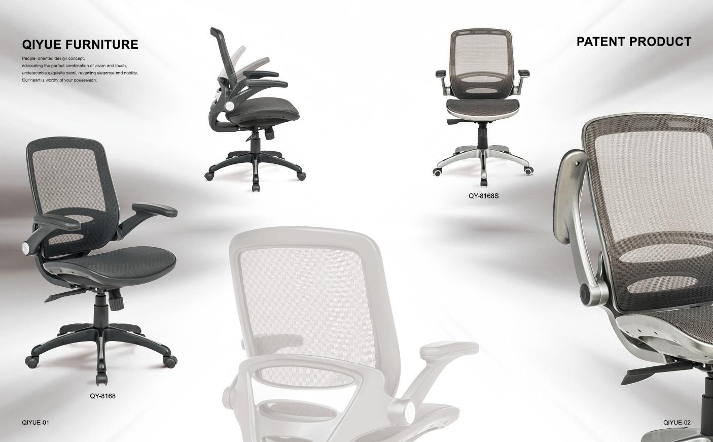 Miraculous Anji Qiyue Furniture Co Ltd Linkedin Alphanode Cool Chair Designs And Ideas Alphanodeonline