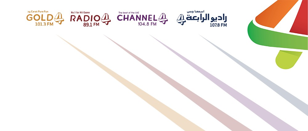 Channel 4 Radio Network | LinkedIn