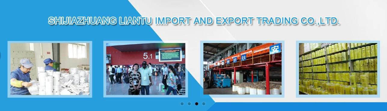 Shijiazhuang Liantu Import And Export Trading Co ,ltd