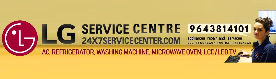 LG Service Center in Delhi | LinkedIn