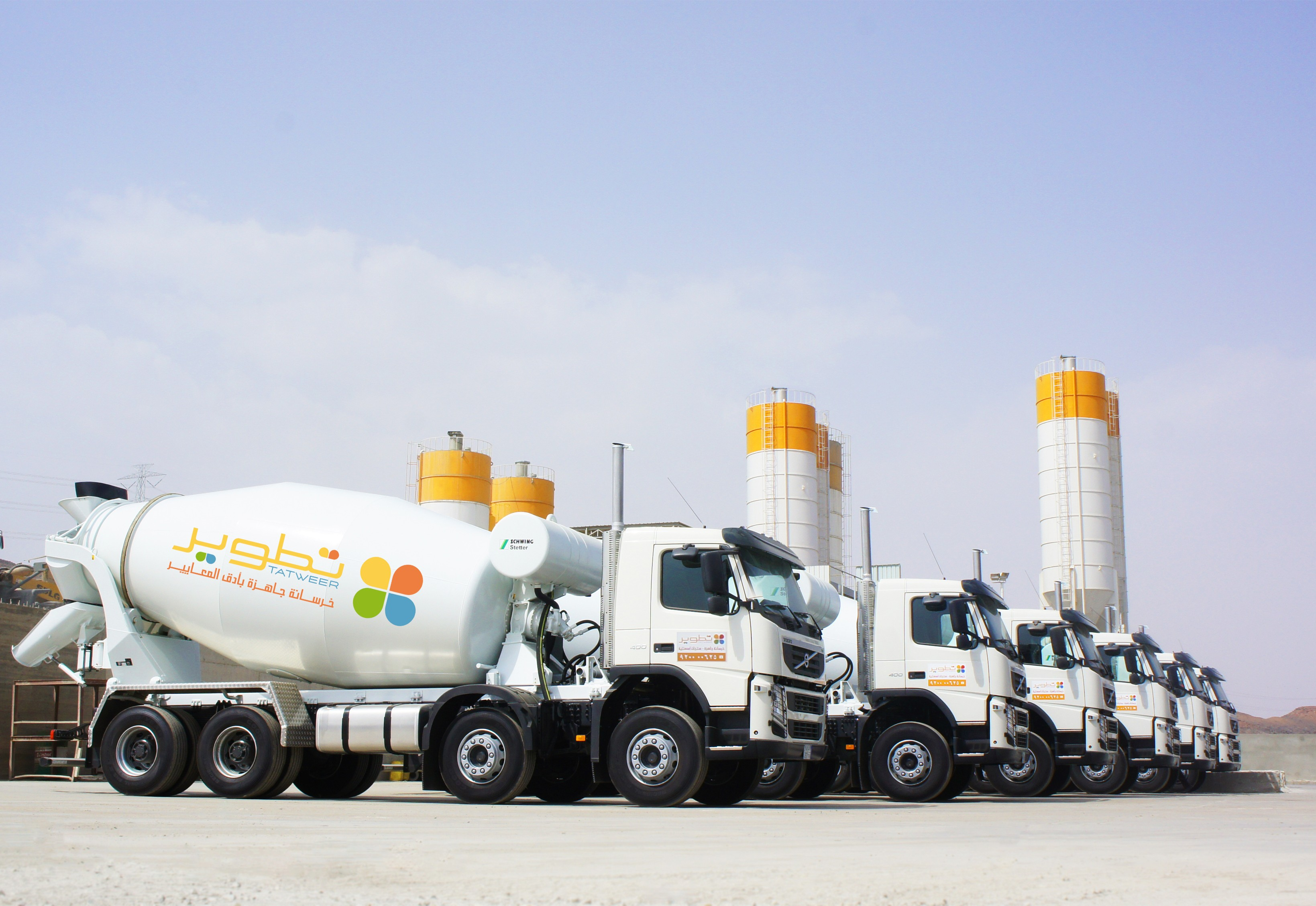 TATWEER for Ready Mix Concrete and Aggregate Products | LinkedIn