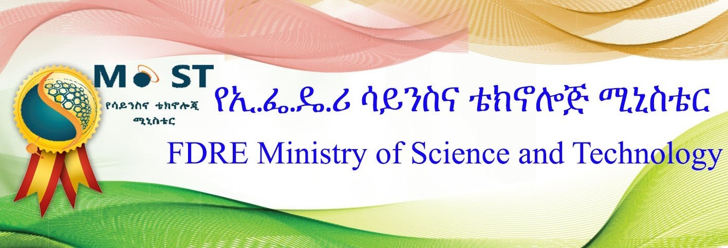 Ministry of Science and Technology - Ethiopia | LinkedIn