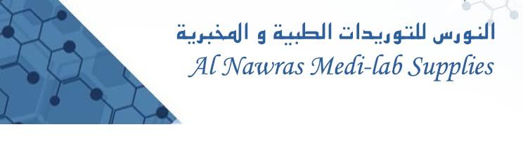 AL NAWRAS MEDI-LAB SUPPLIES LLC | LinkedIn