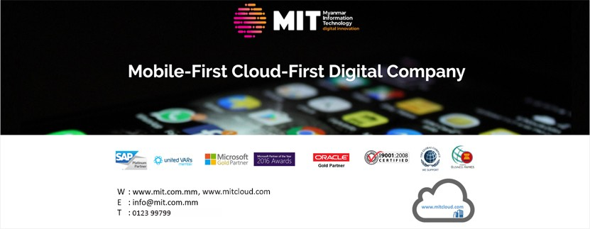 MIT and SAP Business Solution Suite | LinkedIn