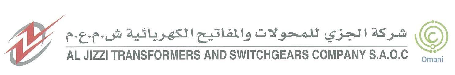 Switchgear Company In Oman