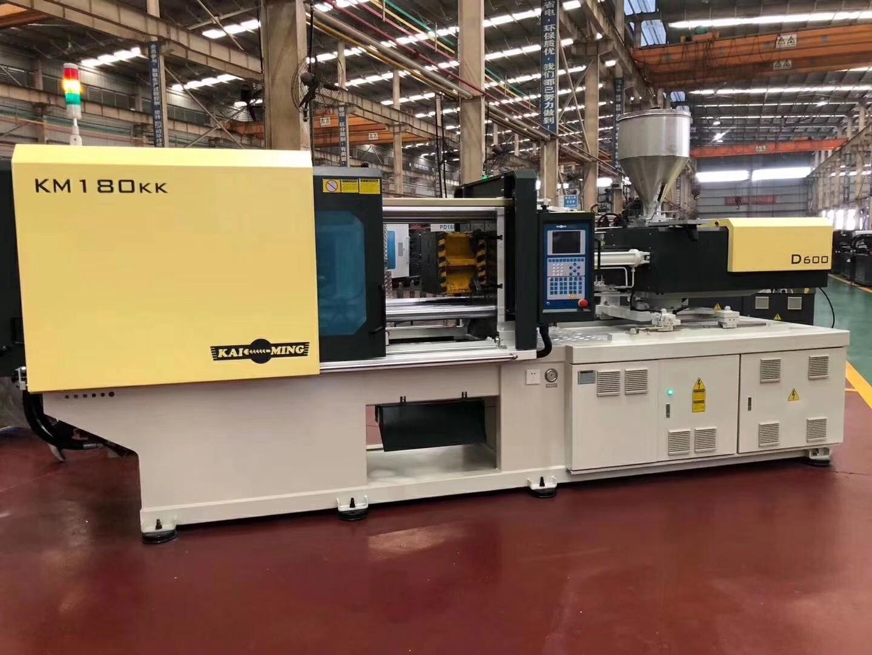 KK-Servo Hydraulic Plastics Injection Molding Machine | LinkedIn