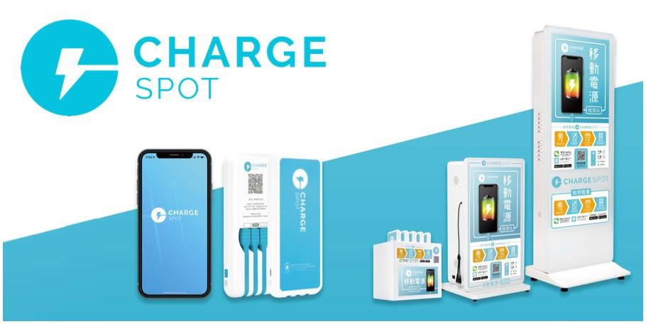 ChargeSpot - Global | LinkedIn