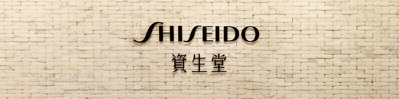 Shiseido | LinkedIn
