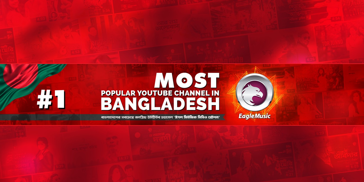 Eagle Music, Bangladesh | LinkedIn