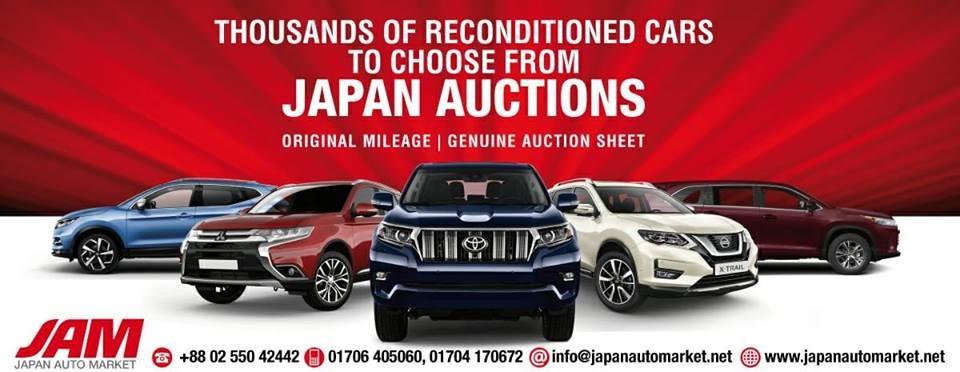 Japan Auto Market (JAM)   LinkedIn
