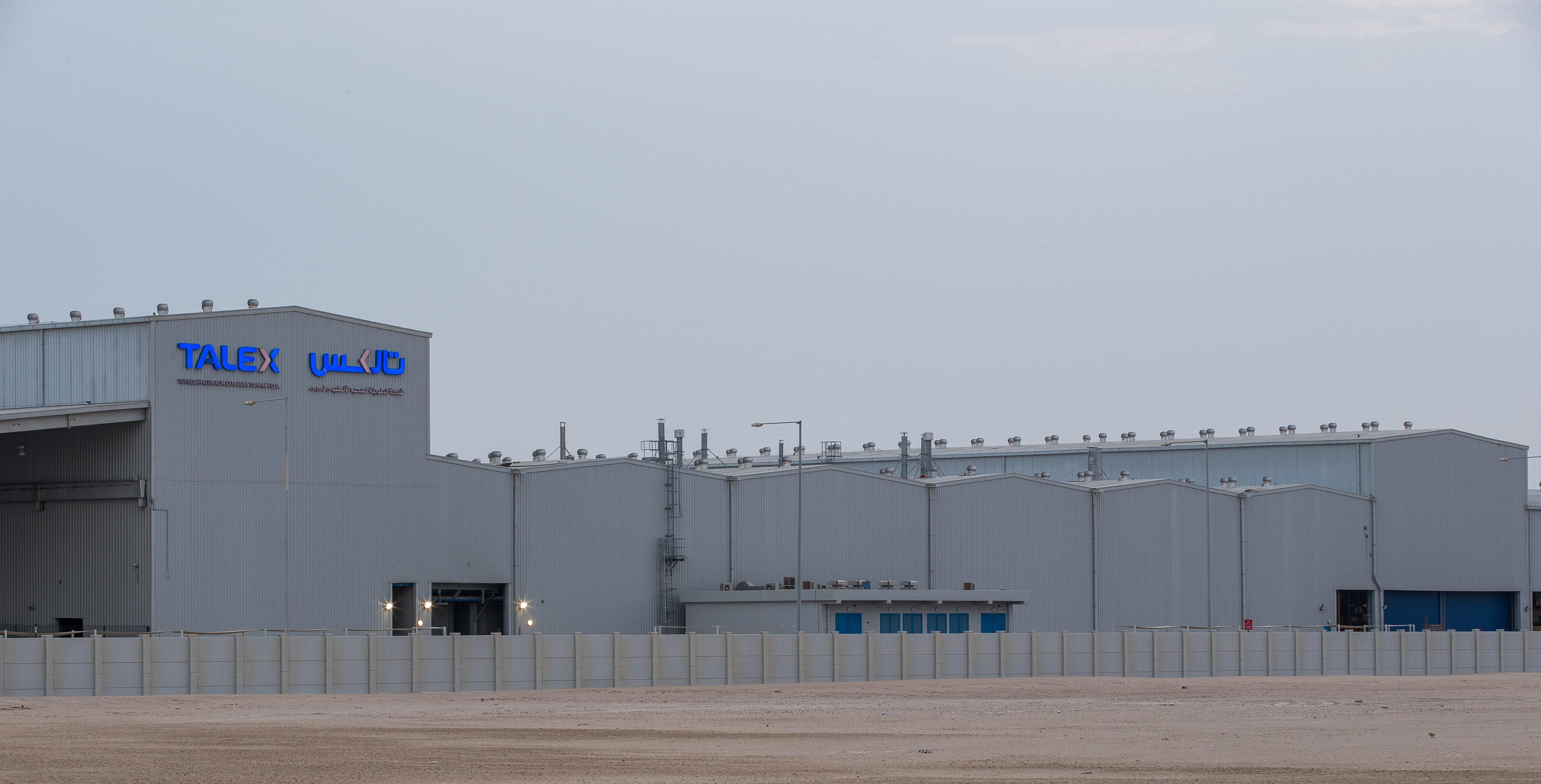 Taweelah Aluminium Extrusion Company (TALEX) LLC | LinkedIn