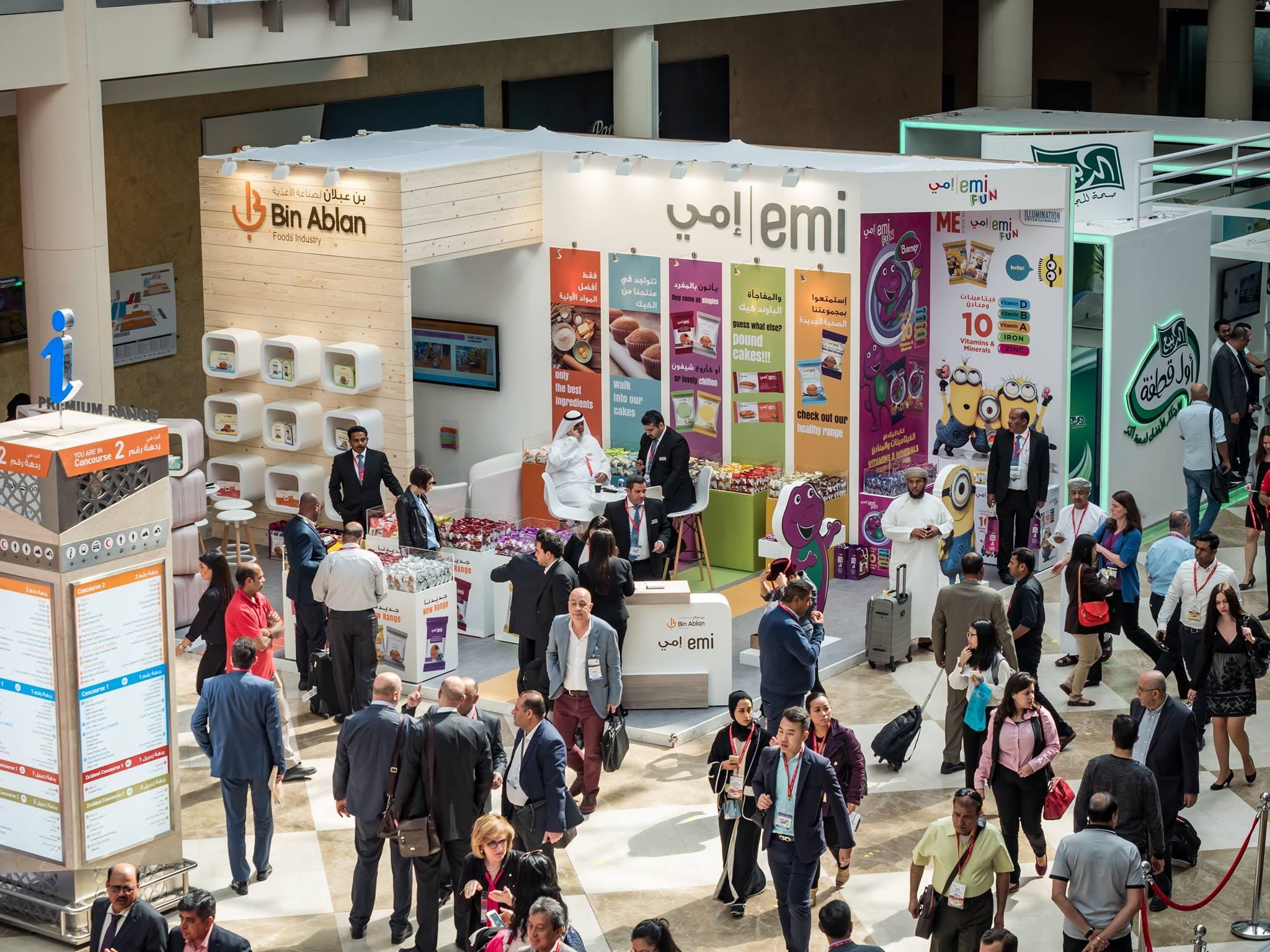 Bin Ablan Foods Industry | LinkedIn