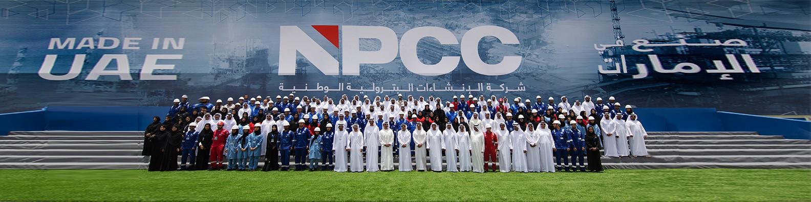 NPCC   LinkedIn