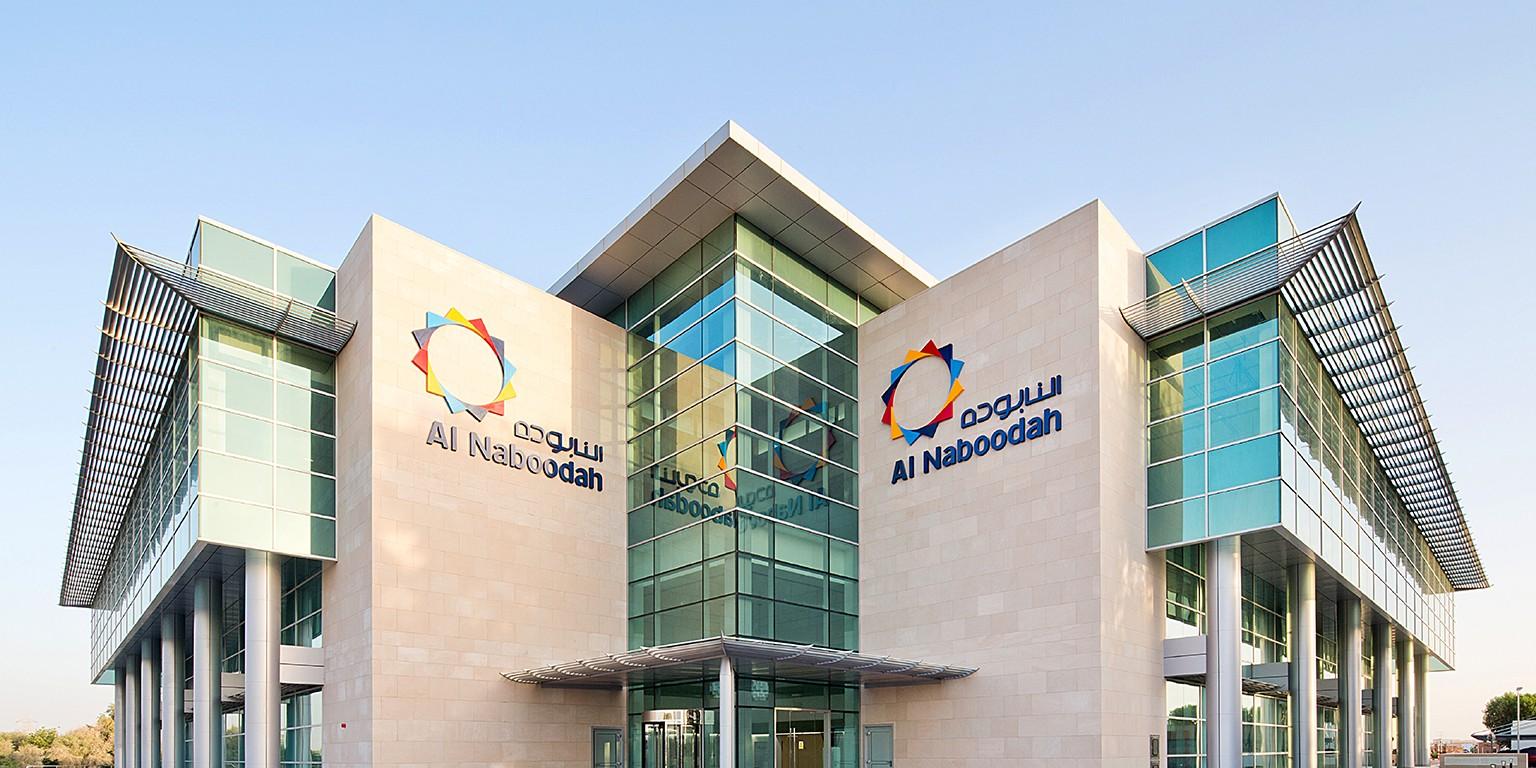 Saeed & Mohammed Al Naboodah Group | LinkedIn