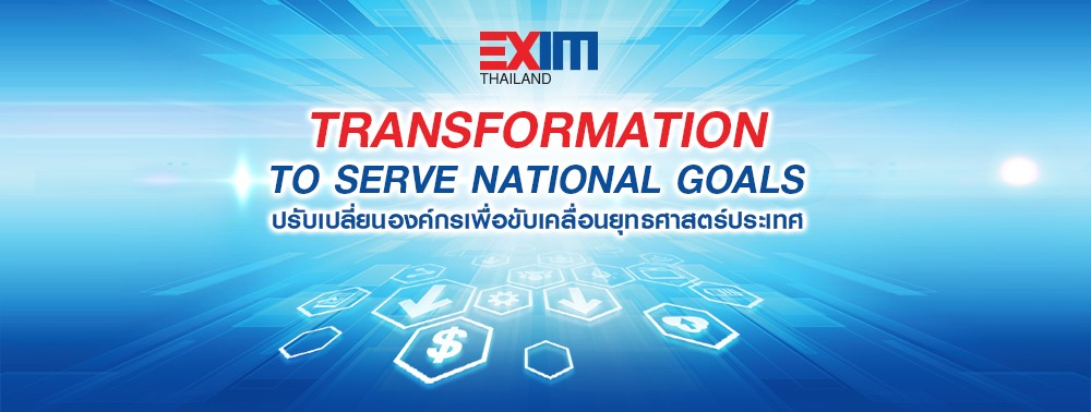 Export-Import Bank of Thailand   LinkedIn