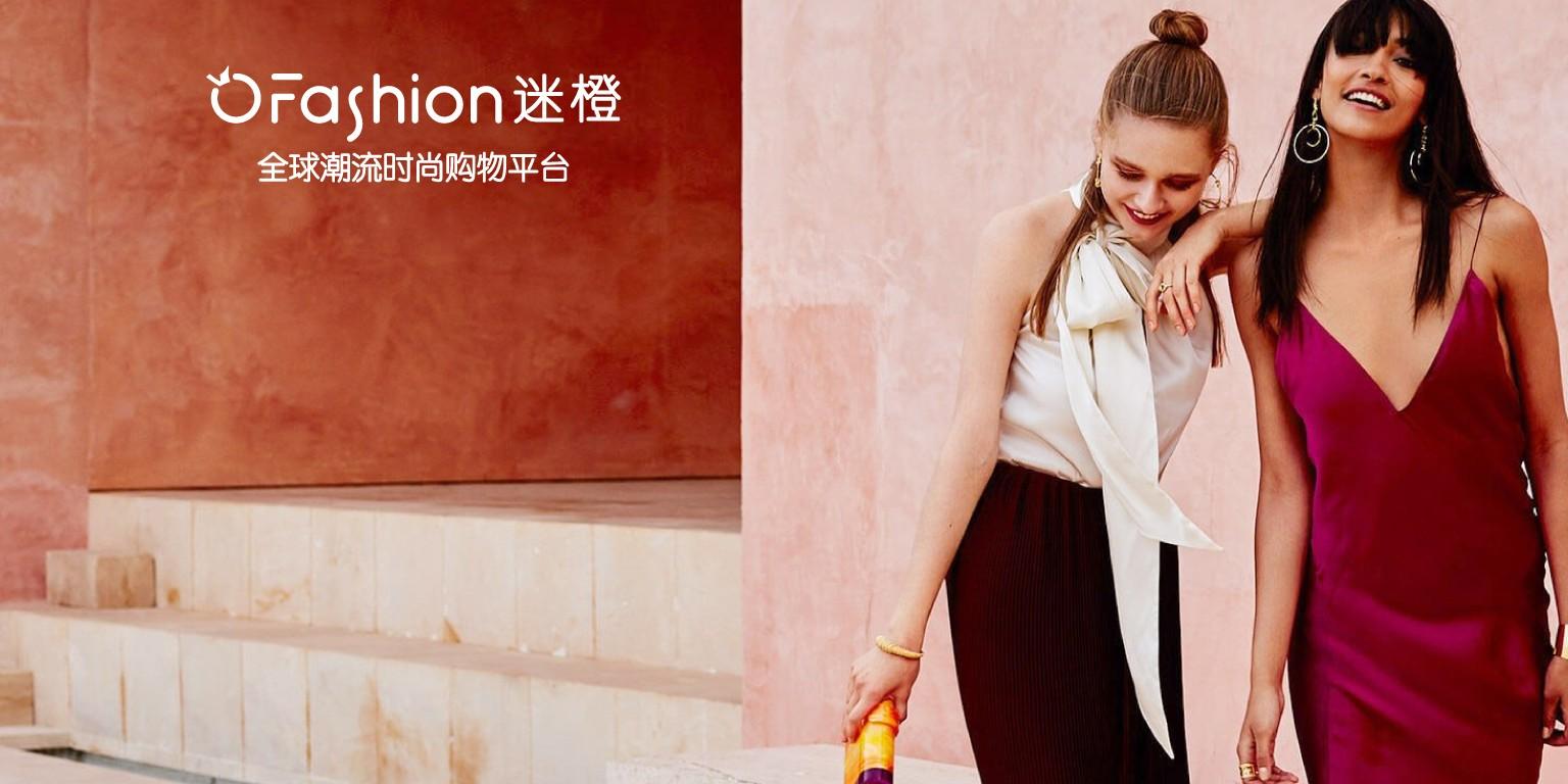 OFashion China | LinkedIn
