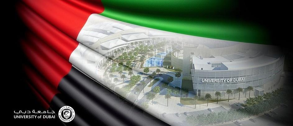 University of Dubai | LinkedIn