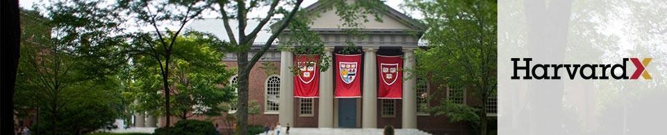 HarvardX - An Online Learning Initiative by Harvard
