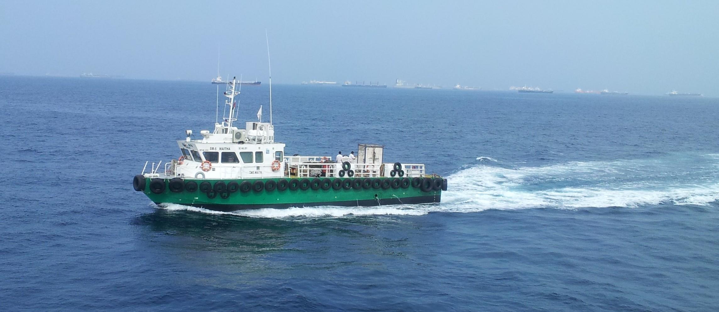 Seamaster Maritime L L C  | LinkedIn