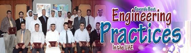 Society of Engineers-UAE   LinkedIn