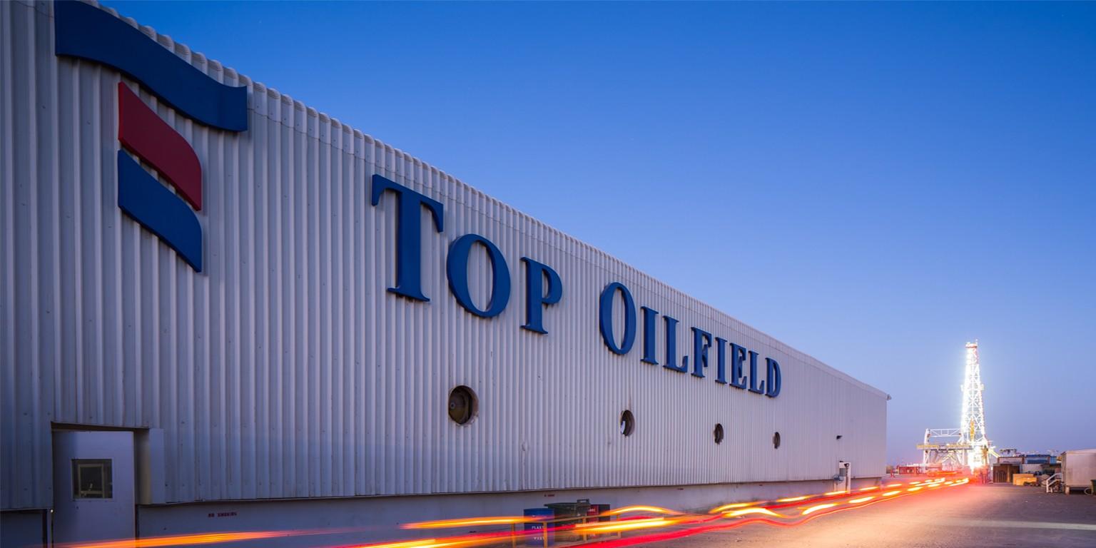 Top Oilfield Industries Limited FZC   LinkedIn