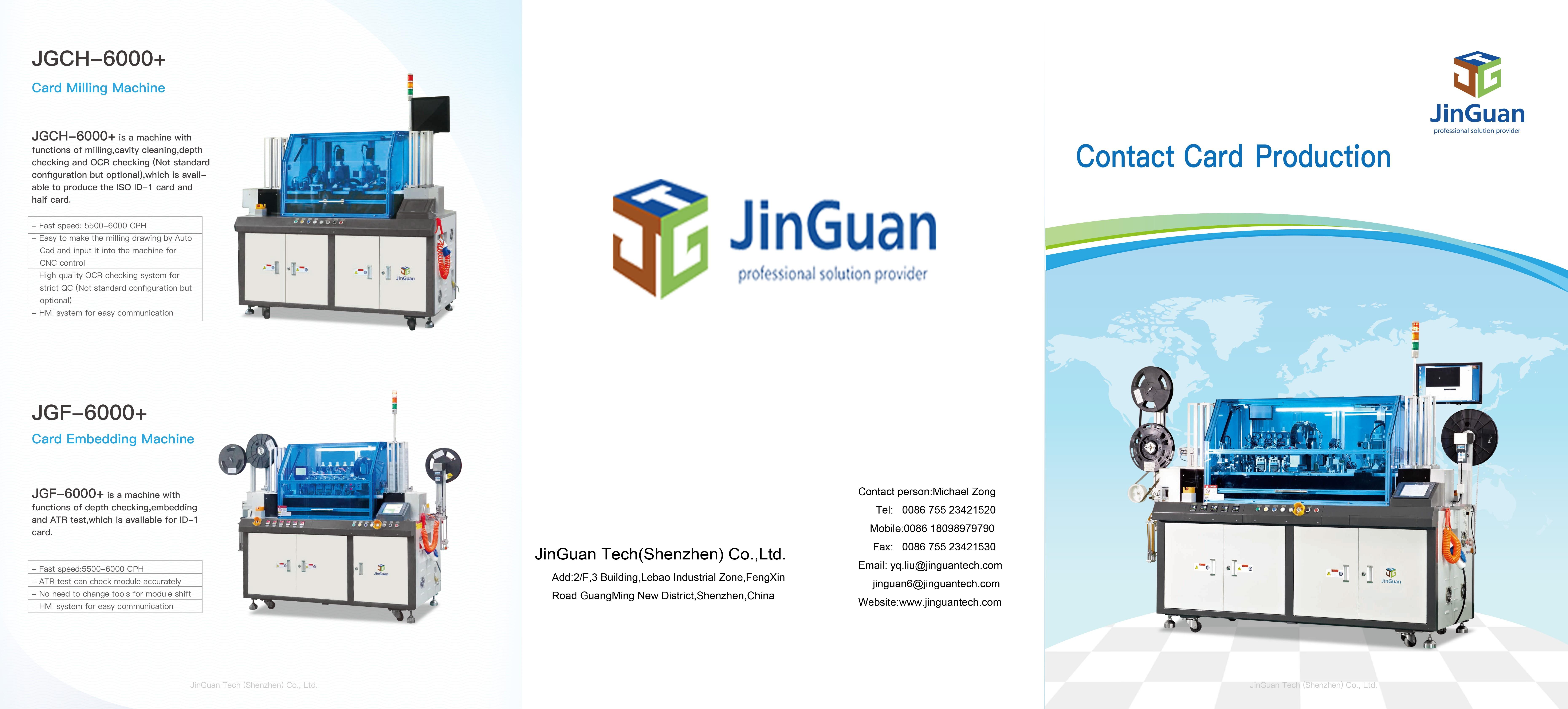 JinGuan Tech(ShenZhen)Co ,Ltd | LinkedIn