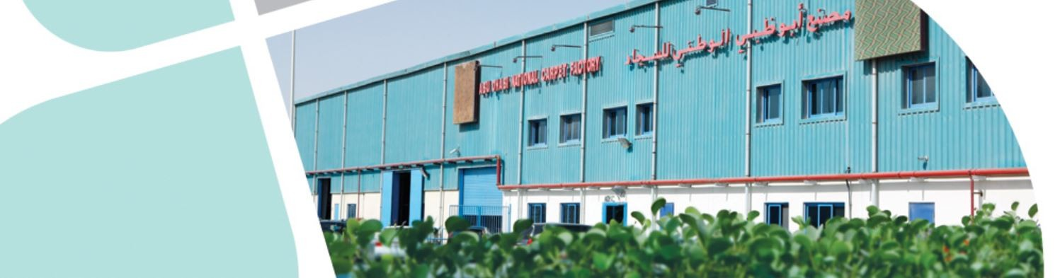 Abu Dhabi National Carpet Factory | LinkedIn