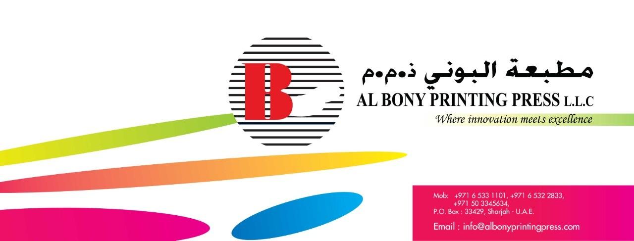 Al Bony Printing Press LLC | LinkedIn
